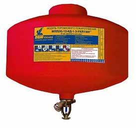 Модули порошкового пожаротушения МПП